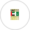 UAE Pak